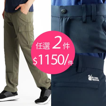 【遊遍天下】男款涼爽彈性吸排抗UV長褲福袋二入組(加贈後背束口袋)