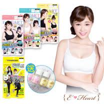 【E‧Heart&YourHeart】買就送好禮!美胸衣/壓力褲超值任選