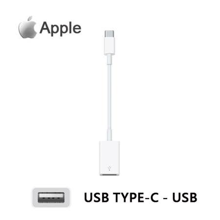 APPLE 原廠 USB-C 對 USB 轉接器