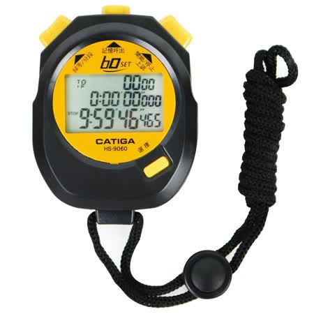 CATIGA 黃蜂競速-60組記憶碼錶5 in 1電子計時器