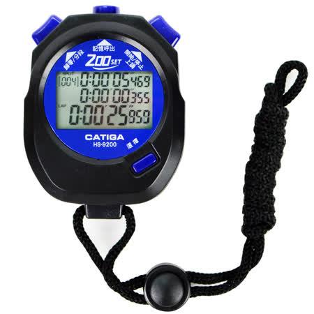 CATIGA 魔力戰者-200組記憶碼錶5 in 1電子計時器
