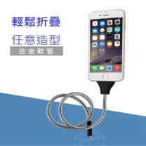 追劇好幫手隨意彎曲懶人必備手機支撐架/充電線(Apple/Android)
