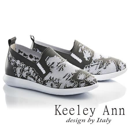 Keeley Ann舒適百搭-水墨風格水鑽真皮軟墊內增高懶人休閒鞋(灰色726507180-Ann系列)
