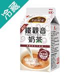 午后時光-鐵觀音奶茶400ML/瓶