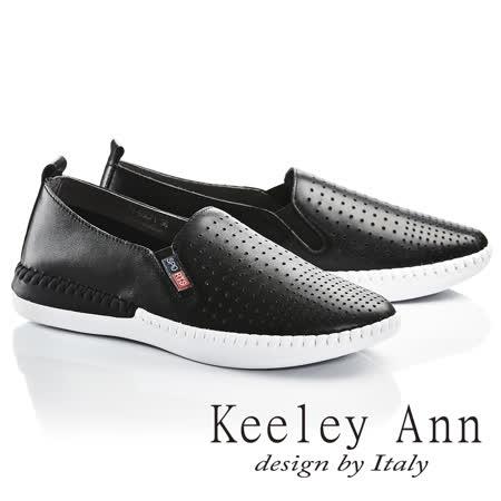 Keeley Ann簡約樂活~素面透氣鏤空圓點全真皮平底休閒鞋(黑色726567110-Ann系列)
