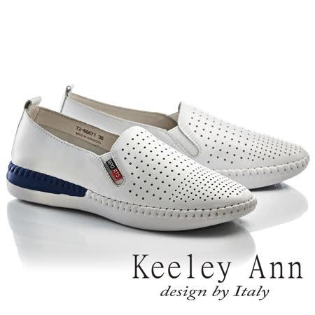 Keeley Ann簡約樂活~素面透氣鏤空圓點全真皮平底休閒鞋(白色726567140-Ann系列)