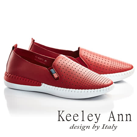Keeley Ann簡約樂活~素面透氣鏤空圓點全真皮平底休閒鞋(紅色726567150-Ann系列)