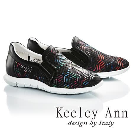 Keeley Ann個性玩酷-科技感炫彩蜂巢真皮內增高休閒鞋(黑色726567210-Ann系列)