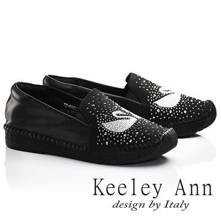 Keeley Ann璀璨光芒~天鵝愛心造型水鑽全真皮休閒鞋(黑色726592110-Ann系列)