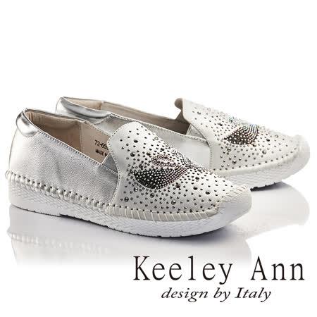 Keeley Ann璀璨光芒~天鵝愛心造型水鑽全真皮休閒鞋(銀色726592127-Ann系列)