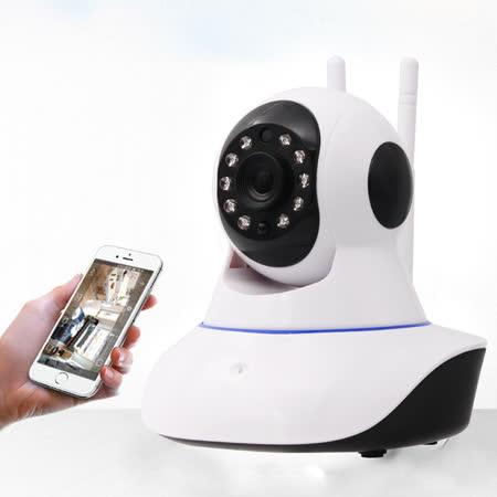 視訊王 WIFI監控雙天線網路攝影機 IPCAM