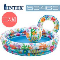 【INTEX】歡樂充氣泳池組-二入組 (59469)