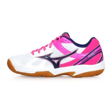 (女) MIZUNO CYCLONE SPEED 排球鞋-美津濃 白亮粉