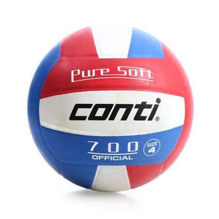 conti 4號球 超軟橡膠排球-排球協會指定用球 藍紅 F
