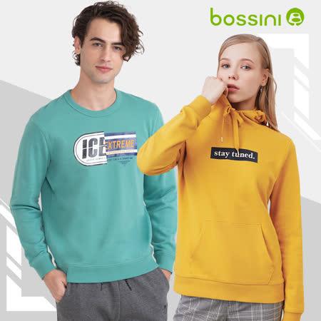 (bossini)精選褲類-超值任選2件8折