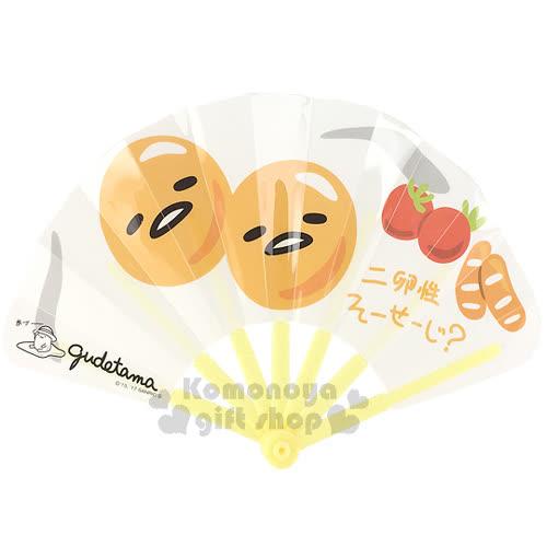 〔小禮堂〕蛋黃哥 塑膠折扇~黃白.大臉.亮粉扇骨~