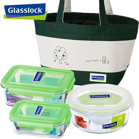 (買一送一)Glasslock強化玻璃微波保鮮盒 - 手提便當4件組