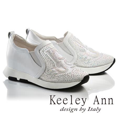 Keeley Ann個性玩酷-水鑽字母造型網狀透膚全真皮內增高休閒鞋(白色726777140-Ann系列)