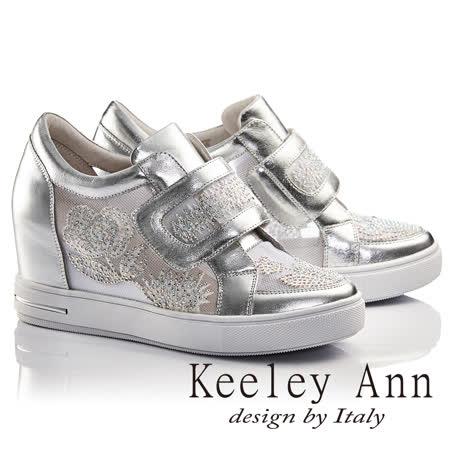 Keeley Ann透膚花朵晶鑽金屬感魔鬼氈全真皮內增高休閒鞋(銀色726777227-Ann系列)