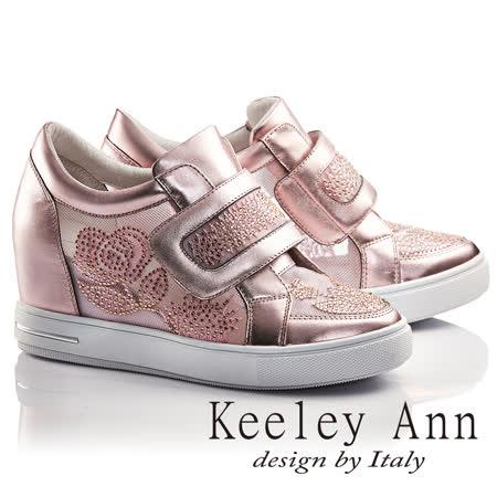 Keeley Ann透膚花朵晶鑽金屬感魔鬼氈全真皮內增高休閒鞋(淺粉色726777258-Ann系列)