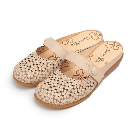 (女) SUNNY YSA 真皮小花鏤空後空女鞋 米 女鞋 鞋全家福