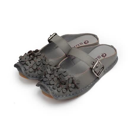 (女) S.G.R 真皮雷射雕花後空女鞋 灰 女鞋 鞋全家福