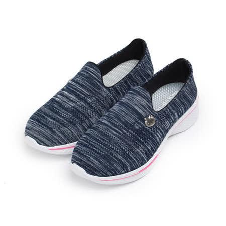 (女) HELLO KITTY 輕量織布透氣休閒便鞋 深藍 女鞋 鞋全家福