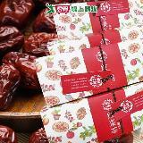 苗栗公館鄉紅棗養生茶(20小包/盒)