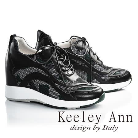 Keeley Ann陽光女孩~網狀運動風格綁帶全真皮內增高休閒鞋(黑色726822110-Ann系列)