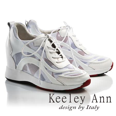 Keeley Ann陽光女孩~網狀運動風格綁帶全真皮內增高休閒鞋(白色726822140-Ann系列)