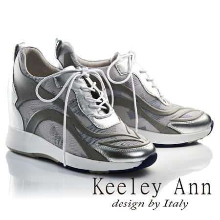 Keeley Ann陽光女孩~網狀運動風格綁帶全真皮內增高休閒鞋(銀色726822127-Ann系列)