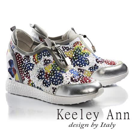 Keeley Ann閃耀迷人-彩漾花朵水鑽全真皮內增高休閒鞋(銀色726822327-Ann系列)