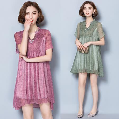 【韓國KW】V領性感透視顯瘦洋裝