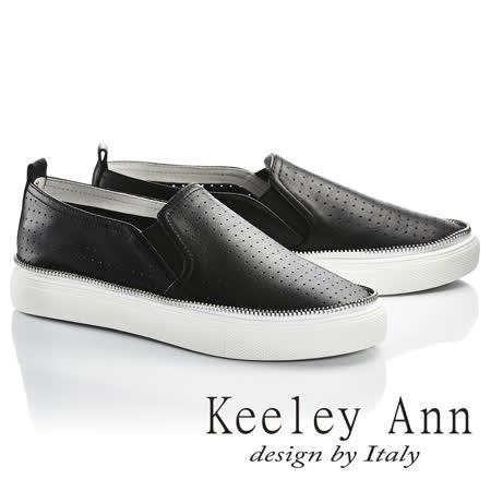 Keeley Ann韓式風潮-素面拉鍊造型真皮平底懶人休閒鞋(黑色726827110-Ann系列)