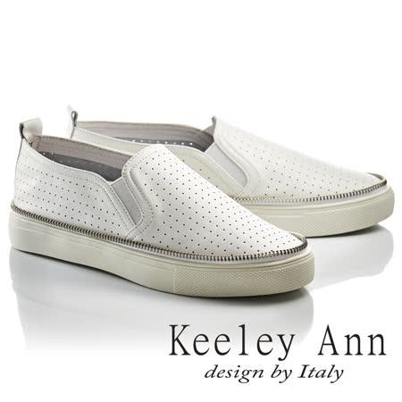 Keeley Ann韓式風潮-素面拉鍊造型真皮平底懶人休閒鞋(白色726827140-Ann系列)