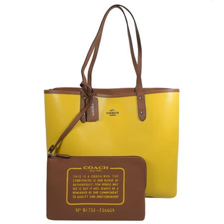 COACH 馬車LOGO撞色防刮皮革雙面大購物托特包.黃/駝 F36609