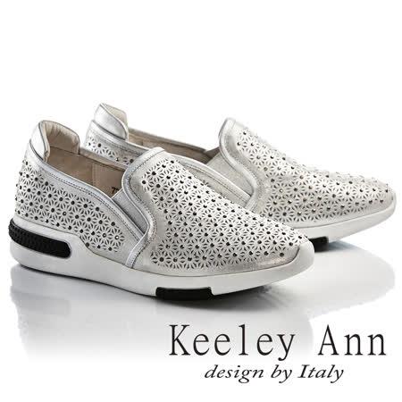 Keeley Ann閃耀時刻-水鑽小花朵全真皮平底休閒鞋(銀色726592227-Ann系列)