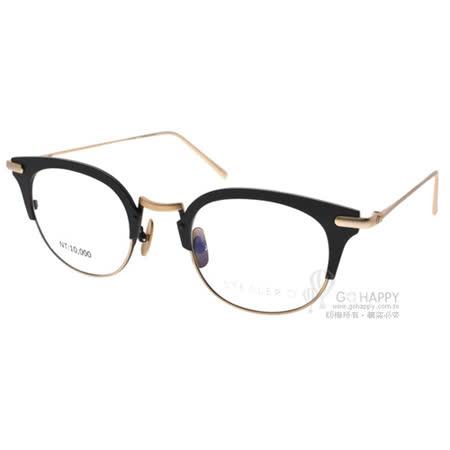 STEALER 光學眼鏡 摩登時尚眉框 (黑金) #DELTA C08