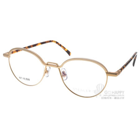 STEALER 光學眼鏡 韓系摩登圓框款 (金琥珀) #KEEN C02