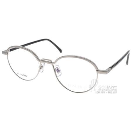 STEALER 光學眼鏡 韓系摩登圓框款 (銀-黑) #KEEN C03