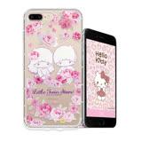 三麗鷗授權 kikilala雙子星 iPhone 8 Plus/iPhone 7 Plus 空壓氣墊保護殼(玫瑰雙子)