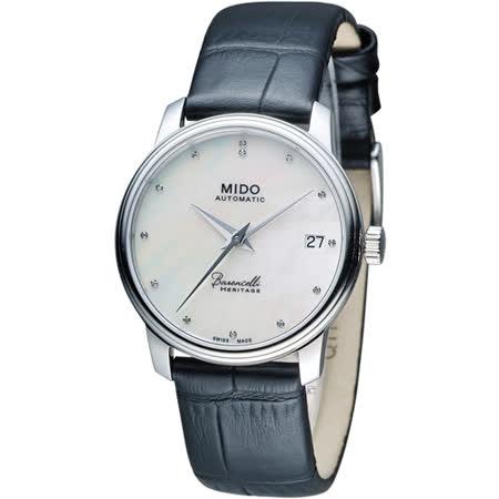 MIDO Baroncelli LADY III 永恆系列復刻優雅機械腕錶 M0272071610600