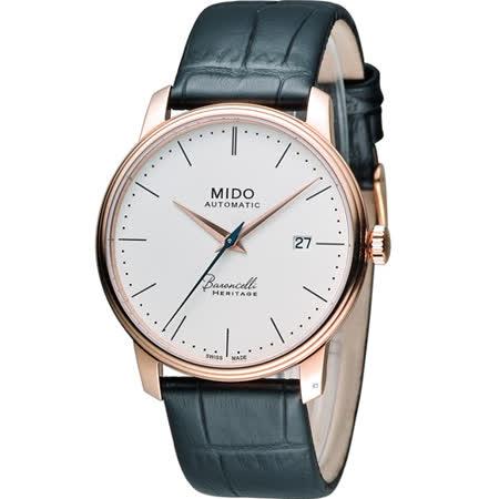 MIDO Baroncelli III 永恆系列復刻紳士機械腕錶 M0274073626000