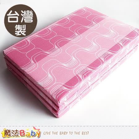 魔法家居 台灣製單人3x6尺雙面布透氣床墊 u2328