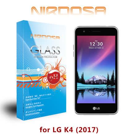 NIRDOSA LG K4 (2017) 9H 0.26mm 鋼化玻璃 螢幕保護貼