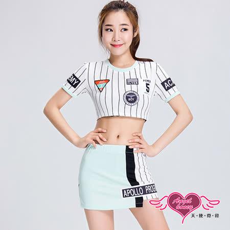 【天使霓裳】角色扮演 美式活力 啦啦隊舞台表演角色服(白綠F)
