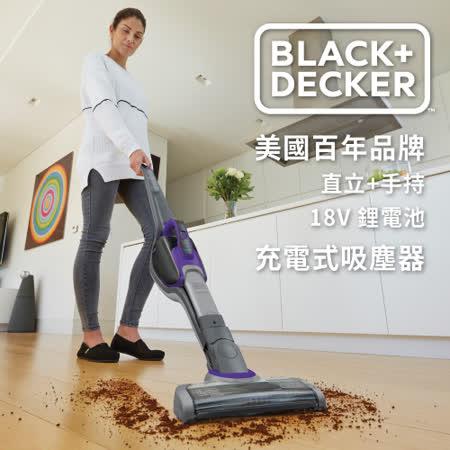 美國BLACK&DECKER-直立手持 鋰電CS1830V 充電式吸塵器