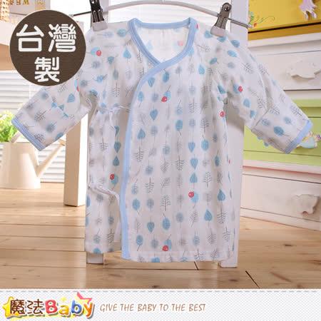 魔法Baby 嬰兒內著 台灣製春夏薄款純棉護手肚衣 a70010