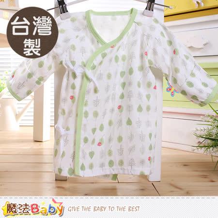 魔法Baby 嬰兒內著 台灣製春夏薄款純棉護手肚衣 a70011