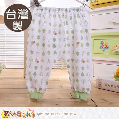 魔法Baby 嬰兒服飾 台灣製純棉薄款初生嬰兒褲 a70014
